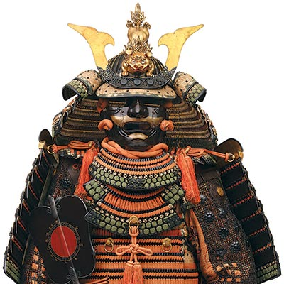 The Samurai Spirit